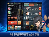 Touch Fighter For Kakao preview